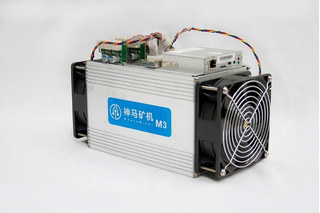Mineros Asic Whatsminer M3 X3 Igual Antminer S9 37,5th/s