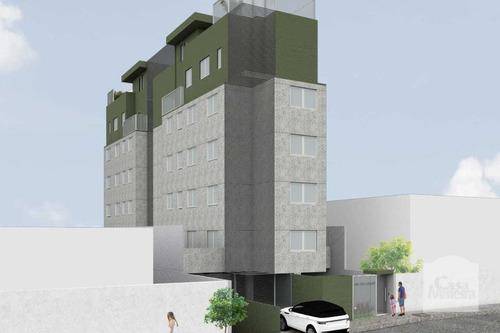 Imagem 1 de 7 de Apartamento À Venda No Sagrada Família - Código 273407 - 273407
