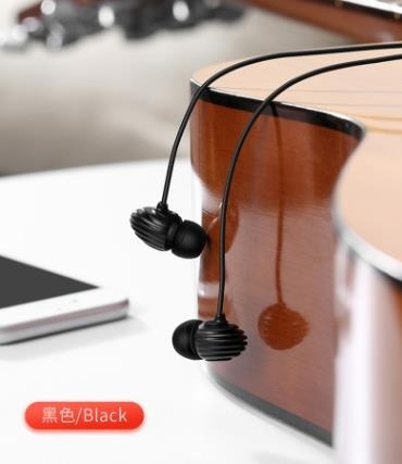 Joyroom Conch Series Plastic Earphone Ii