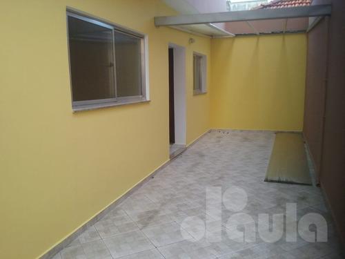 Sobrado 96m² Na Vila Marina - Santo André - 1033-12139