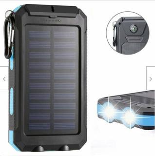 Carregador Portátil Solar Power Bank 50.000mah + Brinde