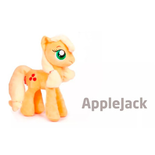 Peluche My Little Pony Pequeño Pony Original 25 Cm Educando