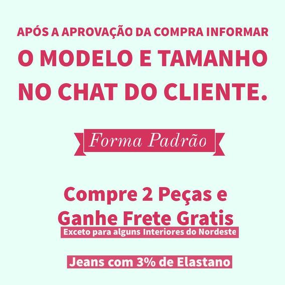 Conjunto Jeans ( Short + Blusa ) Lycra Frete Gratis Ref. 27