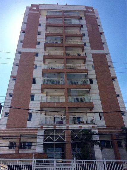 Vila Isolina Mazzei/parada Inglesa Apto. 80 M² 3 Dor, Suíte, 2 Vgs R$ 565 Mil - 170-im354802