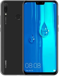 Y9 2019 Huawei