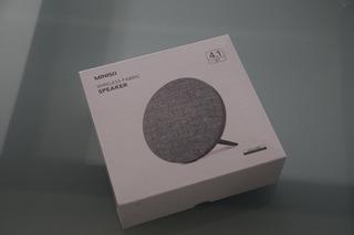 Miniso Parlante Inalambrico * Rango De Bluetooth: 8-10 M