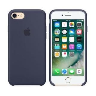 Forros Apple Silicon iPhone Para Todos Los Modelos