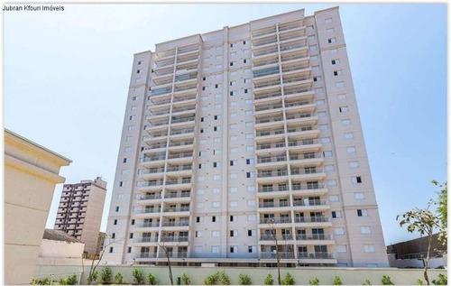 Imagem 1 de 30 de Apartamento - A009912 - 33577729