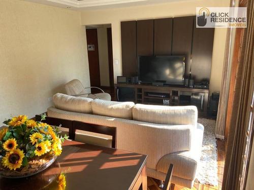 Imagem 1 de 22 de Apartamento 2 Dormitórios Com 1 Suíte ( Churrasquiera Na Cobertura ) À Venda De 72,00 M² Por R$ 320.000 - Rudge Ramos - São Bernardo Do Campo/sp - Ap0876