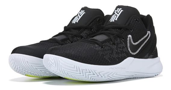 Zapatillas Basquet Nike Alta Gama