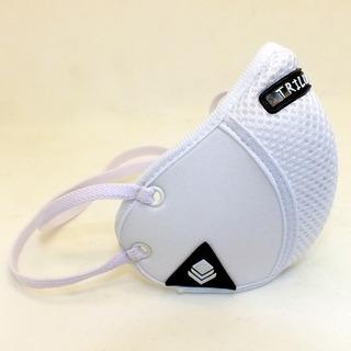Mascaras Proteção Respirável Anatômica Laváveis Trilupy