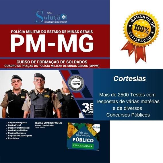 Apostila Pm Mg Polícia Militar De Minas Gerais - Soldado