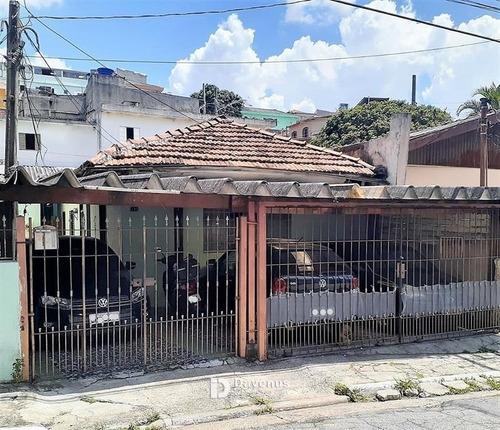 Casa Téreea Na Freguesia Do Ó Sp Zn - 5189-1