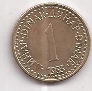 Yugoslavia Moneda De 1 Dinar Año 1983 !