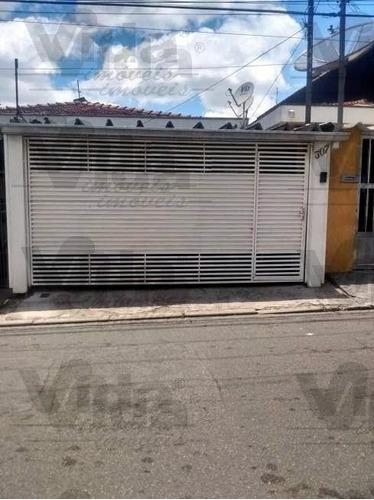 Casa Térrea Para Venda, 2 Dormitório(s), 100.0m² - 32762