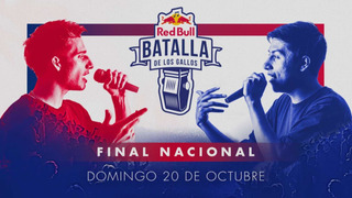 Entrada Final Nacional Red Bull Argentina Cabecera