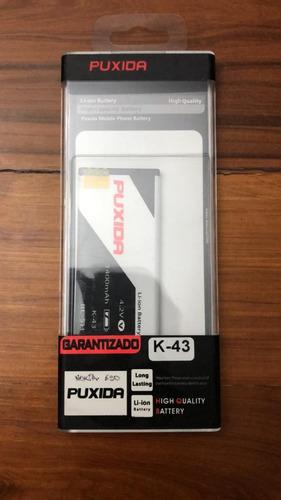 Bateria Nokia Lumia 630 635 Bl-5h Rm-978 Celstore