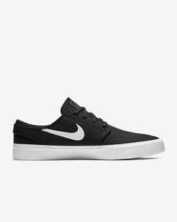 Zapatillas Nike Hombre Sb Zoom Janoski Canvas Urbanas Nuevas