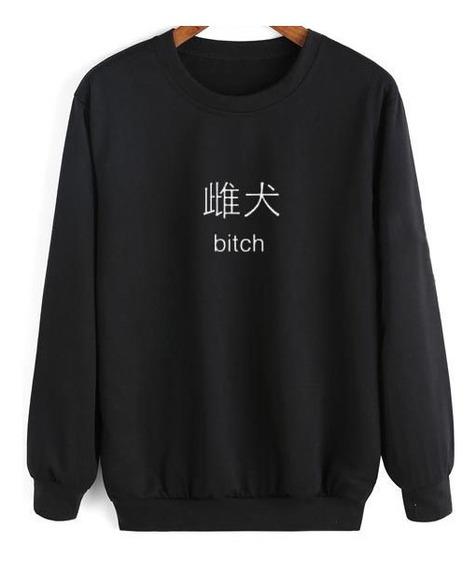 Nueva Sudadera Tendencia Bitch Letras Japonesas Moda 2019