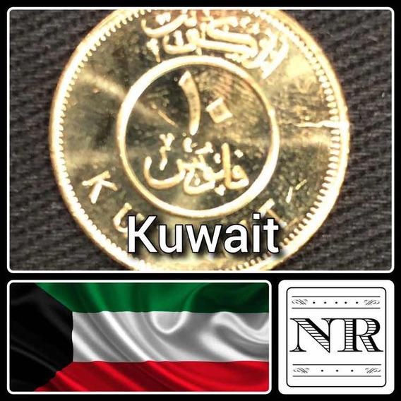 Kuwait - 10 Fils - Año 2011 - Km # 11 - Unc - Barco A Vela