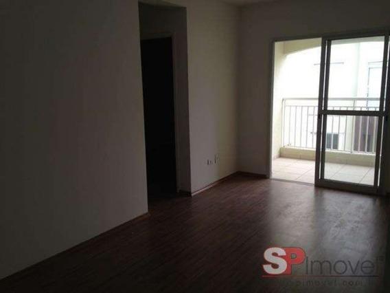 Apartamento - Ap00481 - 33716315