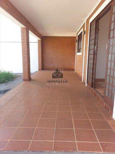 Casa Com 2 Dorms, Jardim Brandi, Jaboticabal, Cod: 334300 - V334300