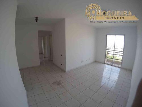 Apartamento 79m² Vila Moreira - Ref. 3575-4 - 3575