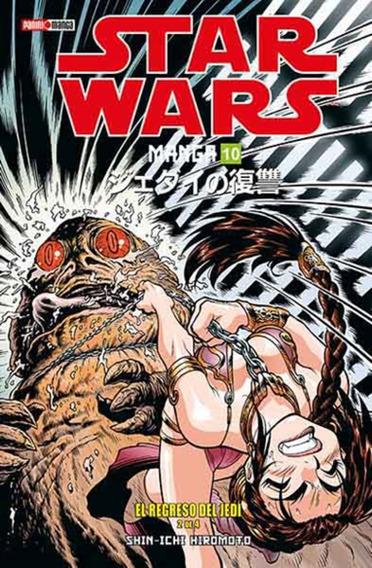 Star Wars Manga N.10