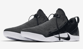 Zapatillas Nike Kobe Ad Nxt