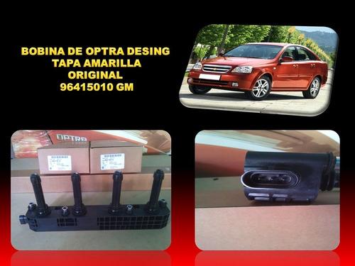 Bobina De Optra Desing Advance   Original  96415010 Gm