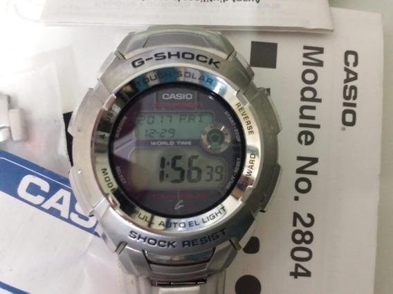 Relógio Casio G-7000
