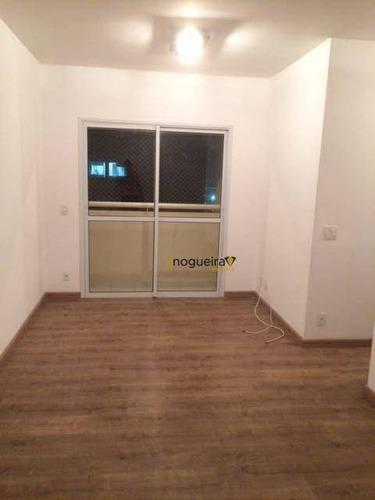 Imagem 1 de 7 de Apartamento 74m2, 03 Dormitórios,01 Suíte, 02 Vagas, Interlagos- São Paulo- Sp - Ap16014