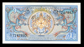 Cédula Do Butão - Flor De Estampa- Remessa Grátis - L.382