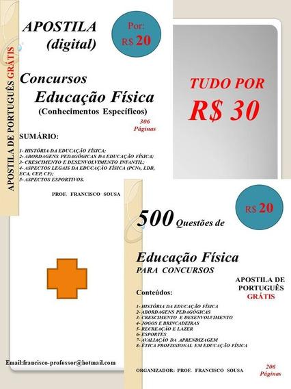 Apostila De Educação Física Para Concursos + Questões