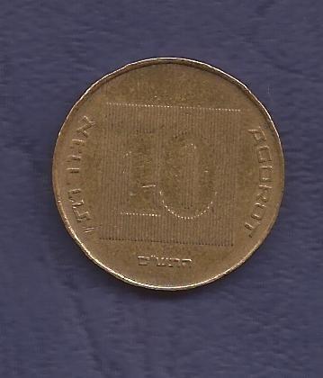 Israel Moneda De 10 Agorot Usada