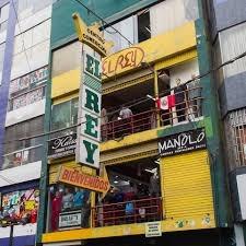 Se Alquila Tienda En El Rey De Gamarra