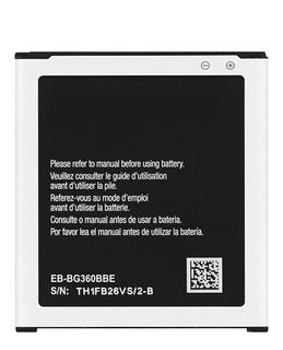 Batería Para Samsung J2 J200 Core Prime G360 2000mah Gtia ®