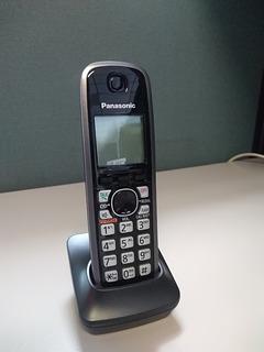 Auricular De Repuesto Panasonic Kx-tga410
