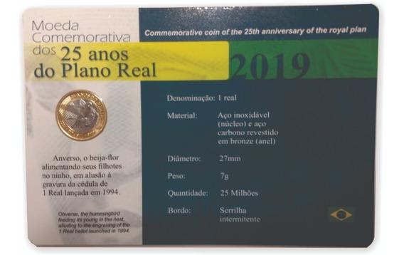 Moeda Real Comemorativa 25 Anos Do Plano Real 2019 Blister