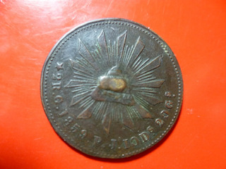Antiguo Botón 2 Reales Republica Mexicana 1859.