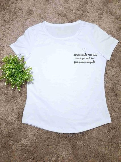 Camiseta Motivacional (252)