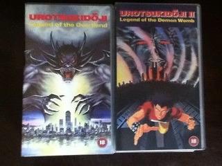 Urotsukidoji 1 Y 2 Manga Video Anime Vhs Edicion Inglesa!!