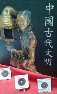 Monedas De La China Imperial Originales