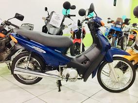 Honda Biz Nova E Sem Detalhes