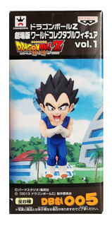 Dragon Ball Z - Banpresto W C F - Vegeta - Mystic Toys