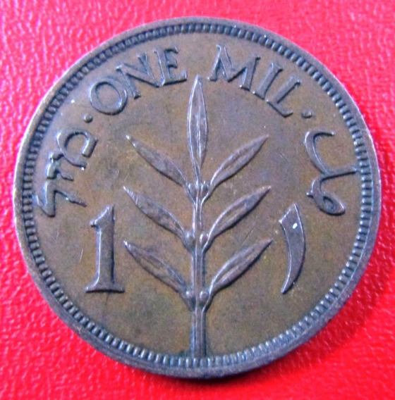 Palestina Moneda 1 Mil 1941 Au Casi Sin Circular Km # 1