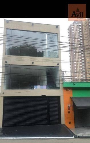 Ponto Para Alugar, 450 M² Por R$ 18.000/mês - Vila Santo Estevão - São Paulo/sp - Pt0006