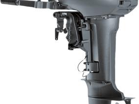 Motor De Popa Yamaha 15 Hp Gmhs 2 Tempos