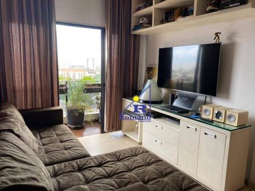 Apartamento Com 3 Dormitórios À Venda, 90 M² Por R$ 530.000,00 - Vila Nova Cachoeirinha - São Paulo/sp - Ap4326