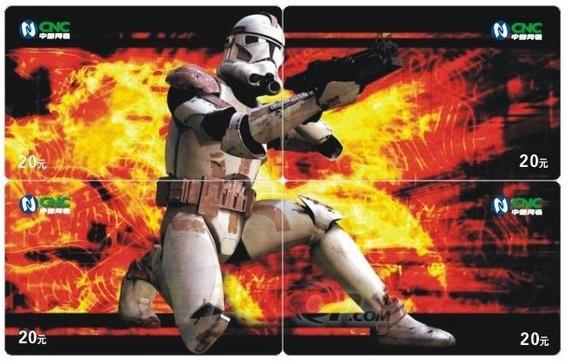Star Wars - 8 Rompecabezas Tarjetas Telefonicas Chinas - R22